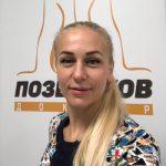 Фролова Анна Александровна